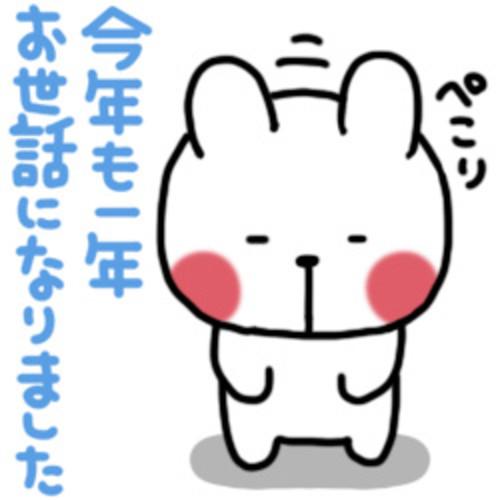 Toline_chikuwa0444_3