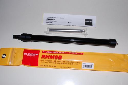 Rhm8b