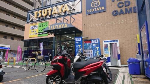 2020619-tsutaya
