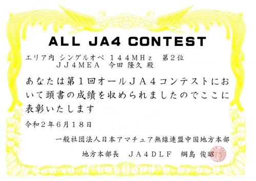 All-ja4-c