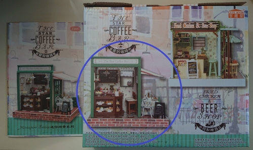 Coffee-bar1