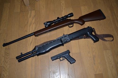 Gun-s