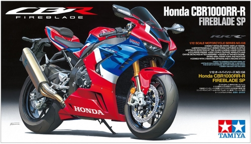 Honda-cbr1000rrr
