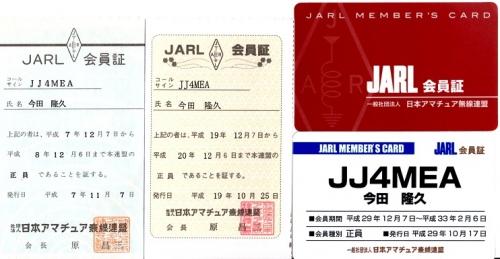 Jarl_20200210001701