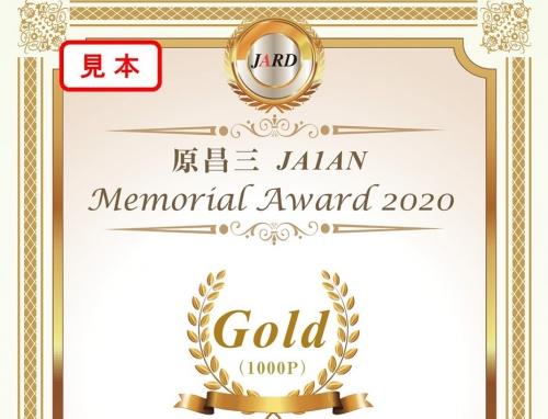 Ma_20200818102501