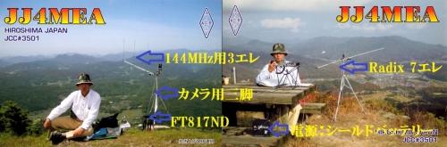 Photo_20200627002101