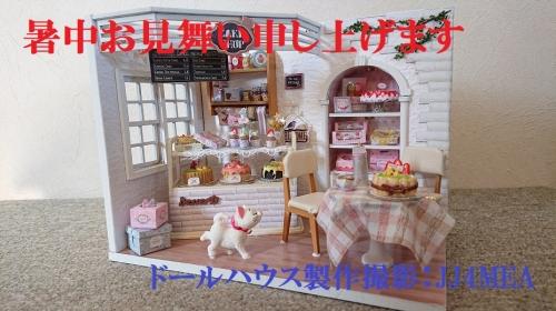 Photo_20200713115401