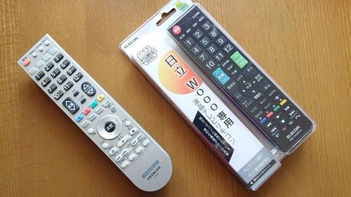 Tv_20191129150601